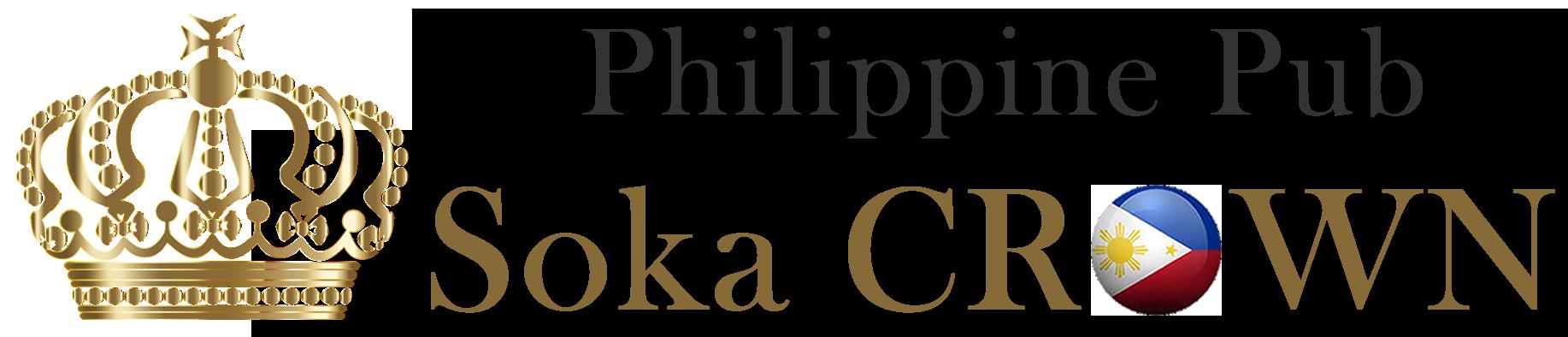 フィリピンパブ 草加クラウン | Philippine Pub Soka CROWN